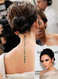 celebrity tattoo victoria beckham